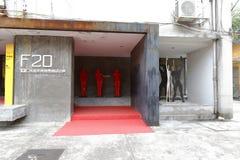 建筑设计学院在redtory创造性的庭院,广州,瓷里 免版税库存图片
