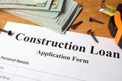 建筑贷款形式 免版税库存图片