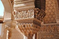 建筑细节在阿尔罕布拉宫,格拉纳达,西班牙 免版税库存图片