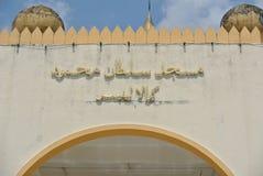 建筑细节-苏丹Mahmud清真寺在瓜拉Lipis,彭亨 免版税库存照片