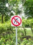 签到公园 免版税库存照片
