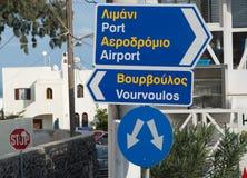 签到希腊语和英语在圣托里尼海岛上 免版税库存图片