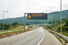 签到egnatia高速公路 免版税库存图片