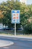 签字与限速用德语在入口到德国 图库摄影