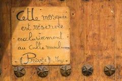 签字在法语的一个清真寺,摩洛哥 库存照片