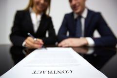 签署的合同 库存照片