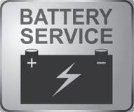 签署自动服务,汽车固定标志电池服务 横幅设计v 免版税库存图片