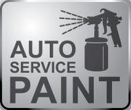 签署自动服务,汽车固定自动油漆服务 库存照片