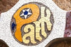 签署马赛克公园Guell,巴塞罗那,西班牙 免版税库存照片