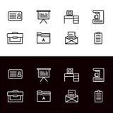 简单的文件象 免版税库存照片