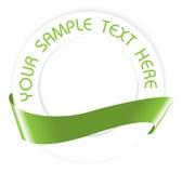 简单空的绿色大奖章的密封 免版税库存图片