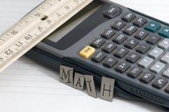 算术 免版税库存照片