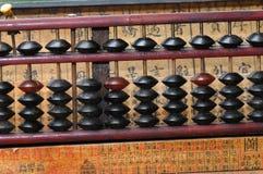 算盘汉语 免版税库存图片
