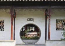 管理员瓷庭院谦逊的苏州 库存图片