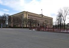 管理比拉罗斯米斯克s总统 图库摄影