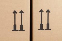 箭头移动的标志箱子 库存照片