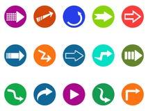 箭头标志圈子被设置的按钮象 向量例证