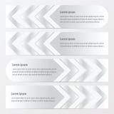 箭头横幅设计白色颜色 库存例证