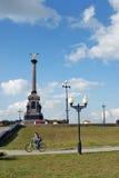 箭头的看法,著名城市公园在雅罗斯拉夫尔市,俄罗斯 免版税库存照片