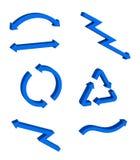 箭头背景例证向量白色 库存图片