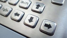箭头,不锈的键盘 库存照片