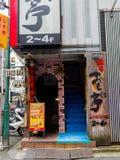 箱根,日本- 2017年7月02日:位于东京,日本新宿区的墨西哥餐馆  东京是资本 库存图片