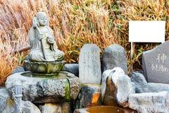 箱根,日本- 2017年11月5日:石菩萨雕象 框架例证文本向量 免版税库存照片