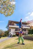 箱根,日本- 2017年11月5日:雕塑露天博物馆 复制文本的空间 垂直 免版税图库摄影