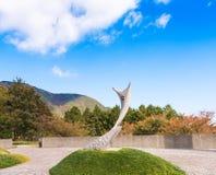 箱根,日本- 2017年11月5日:雕塑露天博物馆 复制文本的空间 免版税库存照片