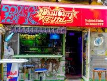 箱根,日本- 2017年7月02日:印地安人的输入的看法,孟加拉国位于箱根区的酒吧餐馆  免版税库存图片