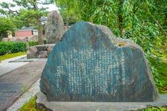 箱根,日本- 2017年7月02日:在公园的美丽的景色有的与一个简短的描述的巨大的岩石在Yasaka寺庙,也 库存图片