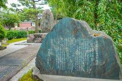 箱根,日本- 2017年7月02日:在公园的美丽的景色有的与一个简短的描述的巨大的岩石在Yasaka寺庙,也 免版税库存图片