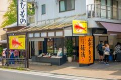 箱根,日本- 2017年7月02日:近未认出的人的在街道的shoops在箱根镇 免版税库存照片