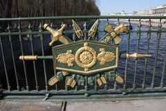篱芭的金属装饰的元素 免版税图库摄影