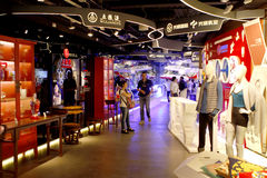 米兰商展2015年 免版税库存图片