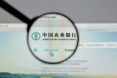 米兰,意大利- 2017年8月10日:中国农业银行网 免版税库存图片