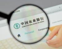 米兰,意大利- 2017年8月10日:中国农业银行网 免版税图库摄影