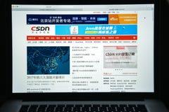 米兰,意大利- 2017年8月10日:Csdn网站主页 它是一 免版税库存图片