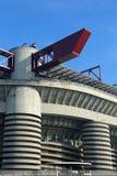 米兰, MI,意大利- 2016年12月9日:在橄榄球场外面 图库摄影