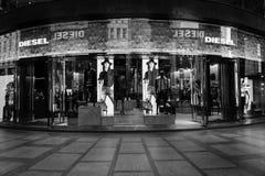 米兰- 2016年10月9日:柴油商店在米兰 图库摄影
