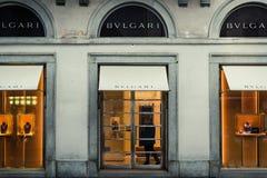 米兰- 2016年10月9日:Bulgari商店在米兰 库存图片