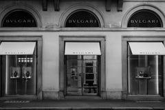 米兰- 2016年10月9日:Bulgari商店在米兰 库存照片