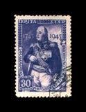 米哈伊尔・库图佐夫王子1745-1813,著名俄国军事司令员,元帅,苏联,大约1945年, 库存图片