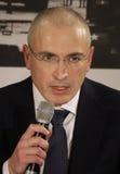 米哈伊尔・霍多尔科夫斯基(Michail Chodorkowski) 库存照片