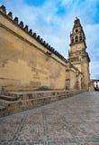 米哈拉布在清真寺,科多巴,西班牙 库存照片
