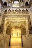米哈拉布在科多巴(La梅斯基塔),西班牙,欧洲清真寺 Ho 免版税图库摄影