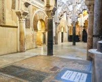 米哈拉布祷告适当位置 免版税库存照片