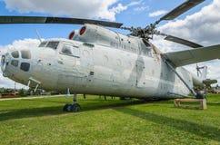 米尔MI-6,俄国重的运输直升机 库存照片