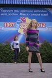 米斯克市节假日: 945年, 2012年9月9日 免版税图库摄影