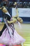 米斯克白俄罗斯, 2014年10月5日:未认出的专业舞蹈 库存图片